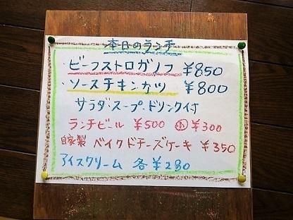 5,9 (3).JPG