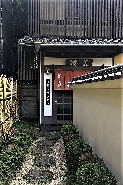 美鈴.jpg